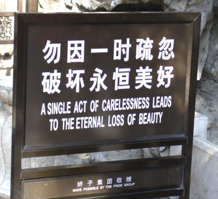 Safety sign in China.