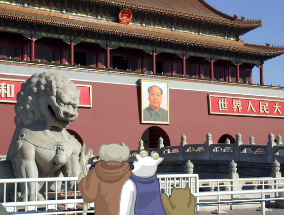 Mao Painting Entrance to Forbidden City