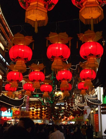 Red Lanterns at Lantern Festival