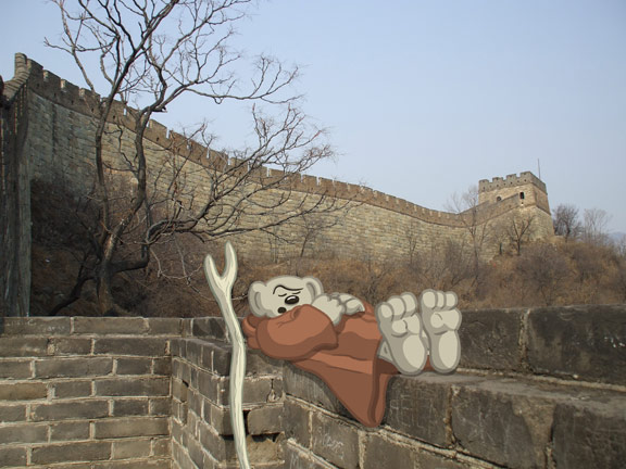 Rhetorical napping at the great wall.
