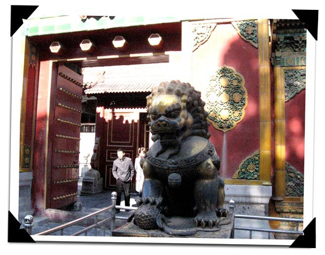 Lion statue Forbidden City