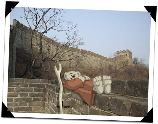 Rhetorical sleeps at the Great Wall