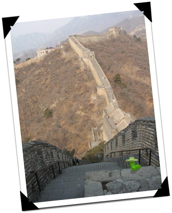 The Steep Steps Great Wall