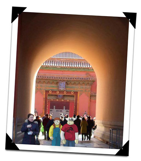 Photo of Forbidden City Exit.
